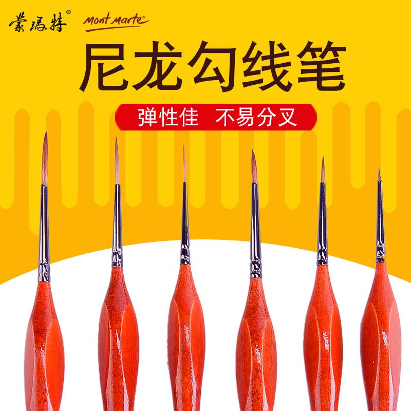 Монгольский частица для женского имени специальный крюк линии ручка нейлон наконечник след линия ручки гуашь карандаш живопись карандаш пропионат огненный цвет щетка акварель щетка установите