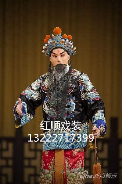 戏剧戏曲京剧服装头盔用品 薛平贵服装 龙剑衣 藩王盔 藩王帽/套