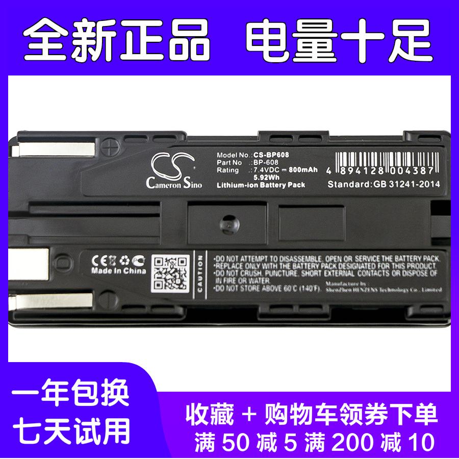 CameronSino佳能适用C2 DM-MV1 DM-MV10数码相机电池BP-608