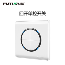 Futian Point switch Four open single control wall home switch LED lamp four-bit switch panel shang ya bai C07