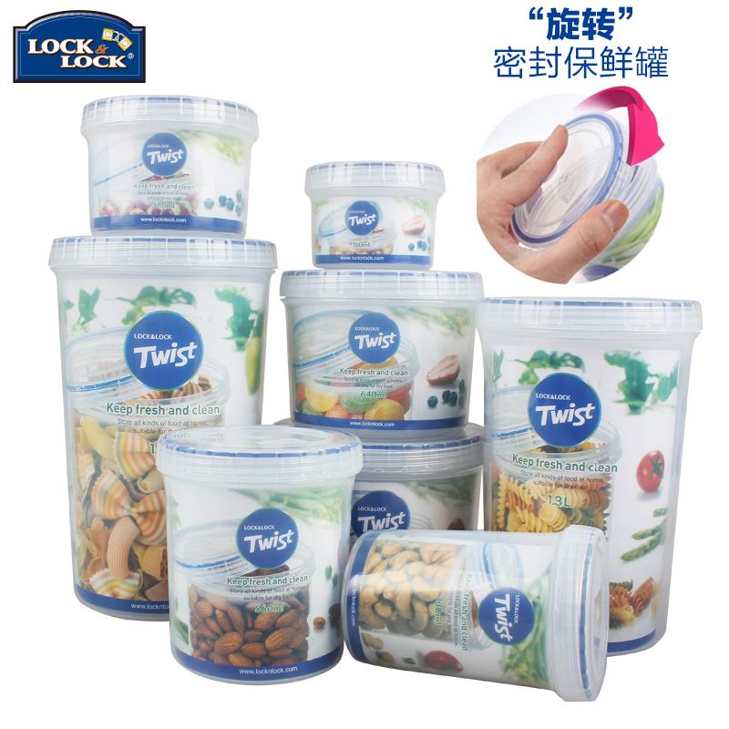 樂扣樂扣保鮮盒twist塑料 密封罐奶粉罐廚房穀物防潮儲物罐圓形