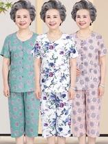 70岁妈妈老年衣服棉绸奶奶装短袖两件套中老年人夏装套装女装60