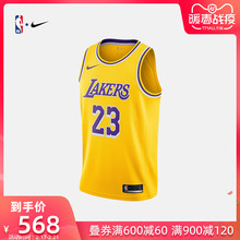 Nike Lakers jerseys NBA basketball uniform yellow 23 AA7099-741