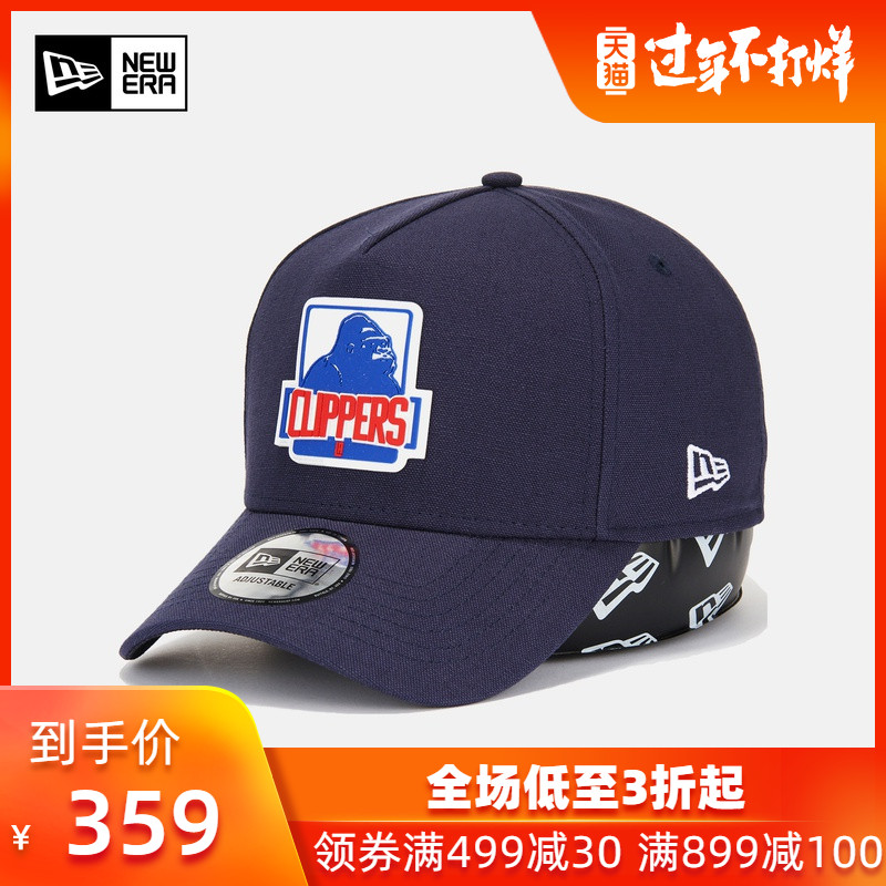 NBA-New Era 快船队 XLARGE联名款 时尚百搭弯檐帽子 运动棒球帽