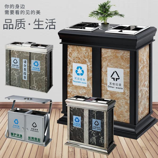 不锈钢皇家分类上海干湿垃圾桶商场机场地铁物业银行室内垃圾桶