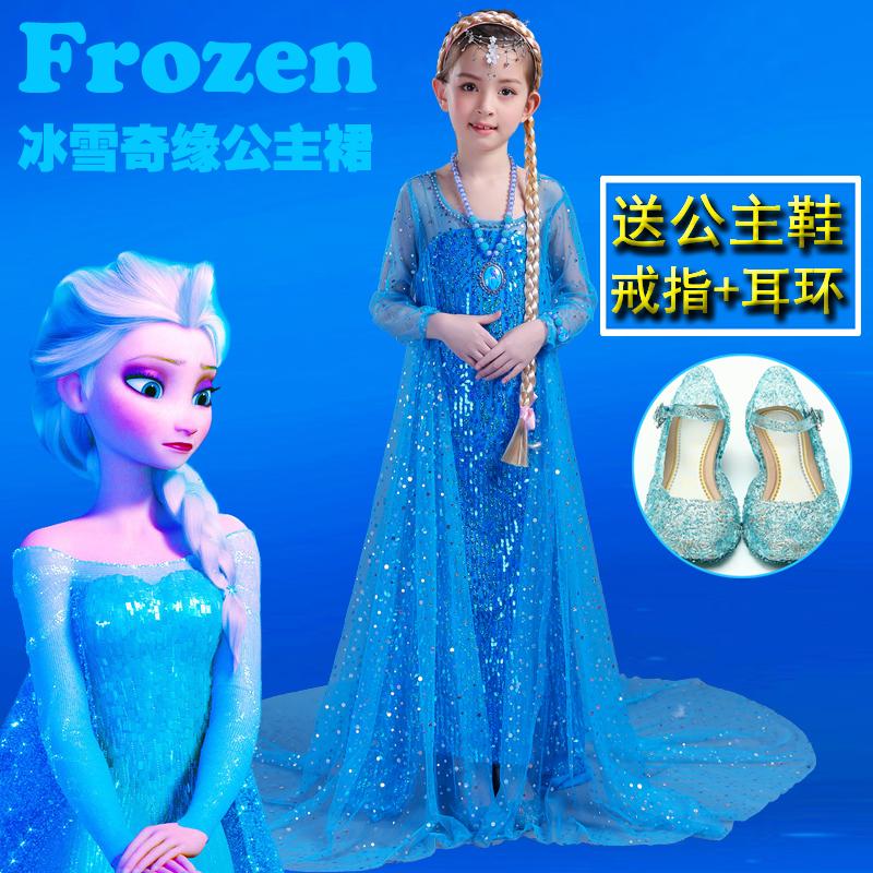 热销47件限时抢购迪士尼冰雪奇缘女童连衣裙公主裙