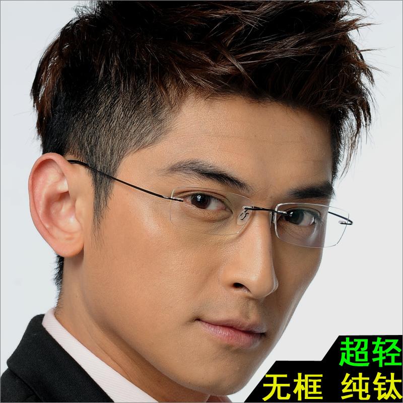 2.3克 超轻无框B钛丝纯钛镜架 近视眼镜架 框 休闲款 男女同款