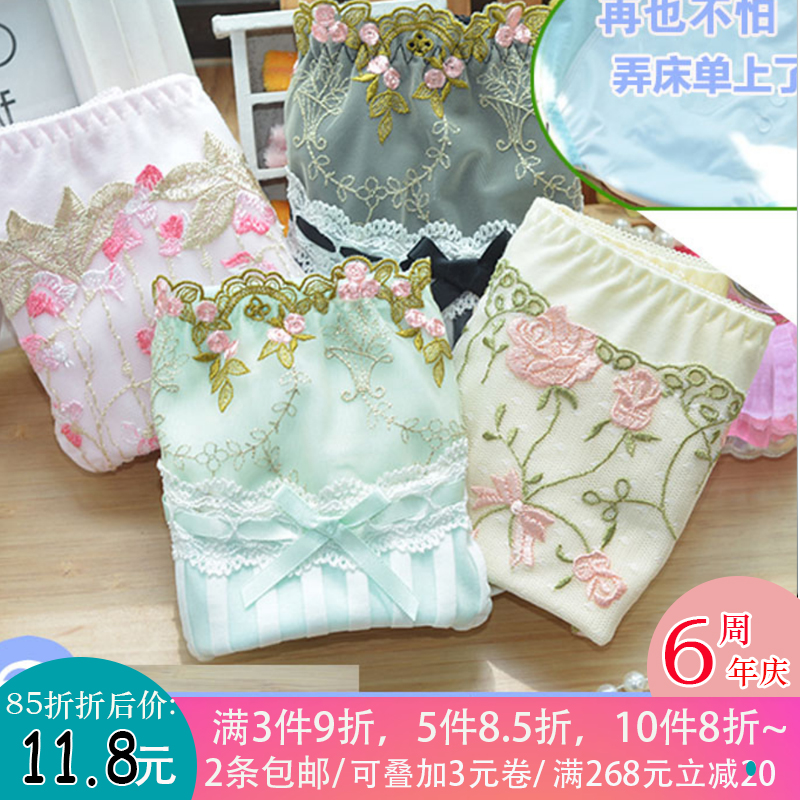 Physiological pants women students menstrual period leak proof big aunt embroidery fake case pure cotton lace underwear girl Japanese