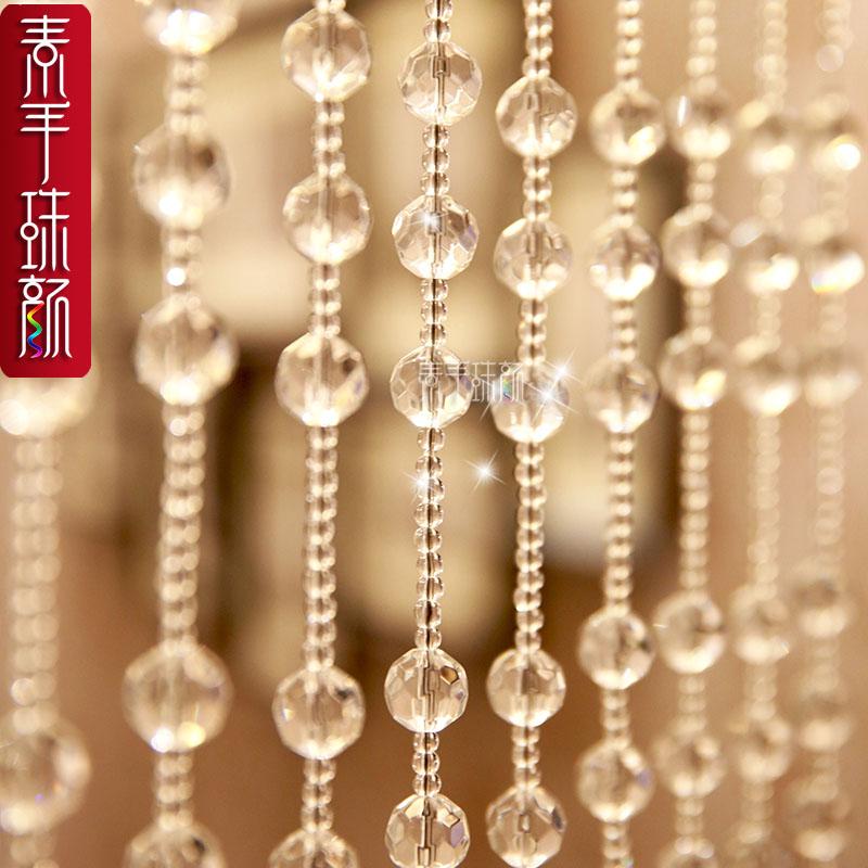 素手珠颜定制冰晶系列水晶珠帘隔断帘 水晶门帘玄关客厅装饰挂帘