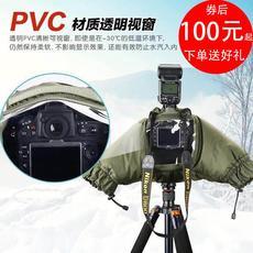 Предохраняющий от холода чехол для фотокамеры