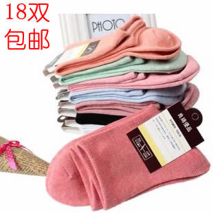 18 pairs of men s socks color socks cotton socks cotton socks dress socks four seasons socks upscale trend of 7709