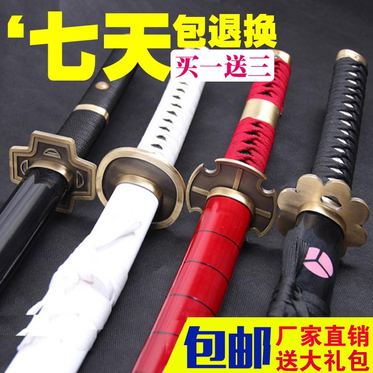 索隆刀三把刀黑刀秋水和道一文字三代鬼彻cos动漫三刀流未开刃