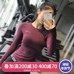 秋冬款健身服女长袖网红运动打底衫
