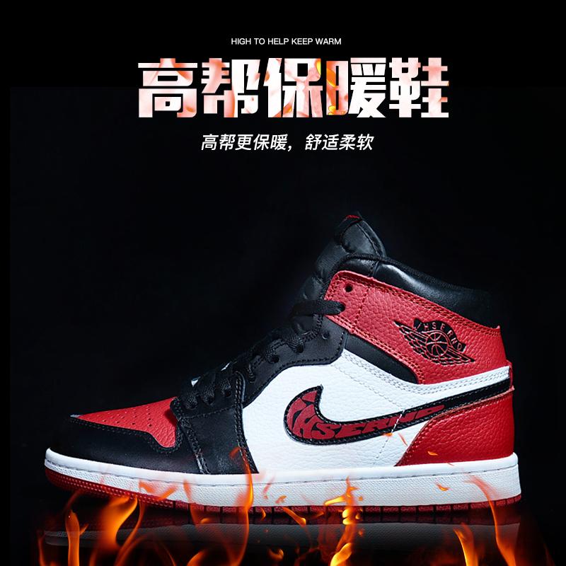 冬季恩施耐克AJ男鞋正品官网篮球鞋aj1红脚趾小闪电男女高帮板鞋