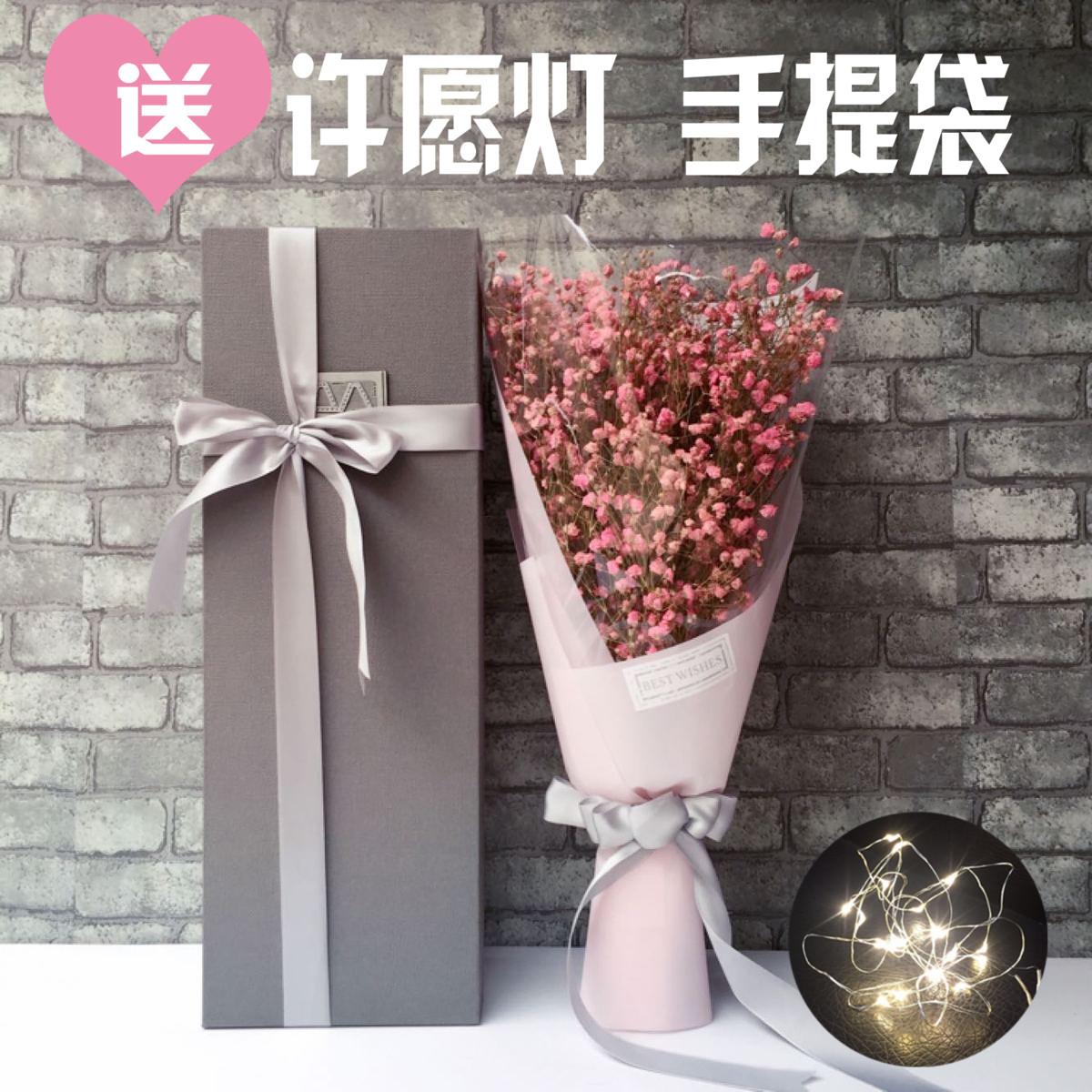 В небе звезда сухие цветы букет большой подарок вечная жизнь доставка цветов подруга день рождения INS превышать пожар день святого валентина полный промышленность 520 подарок