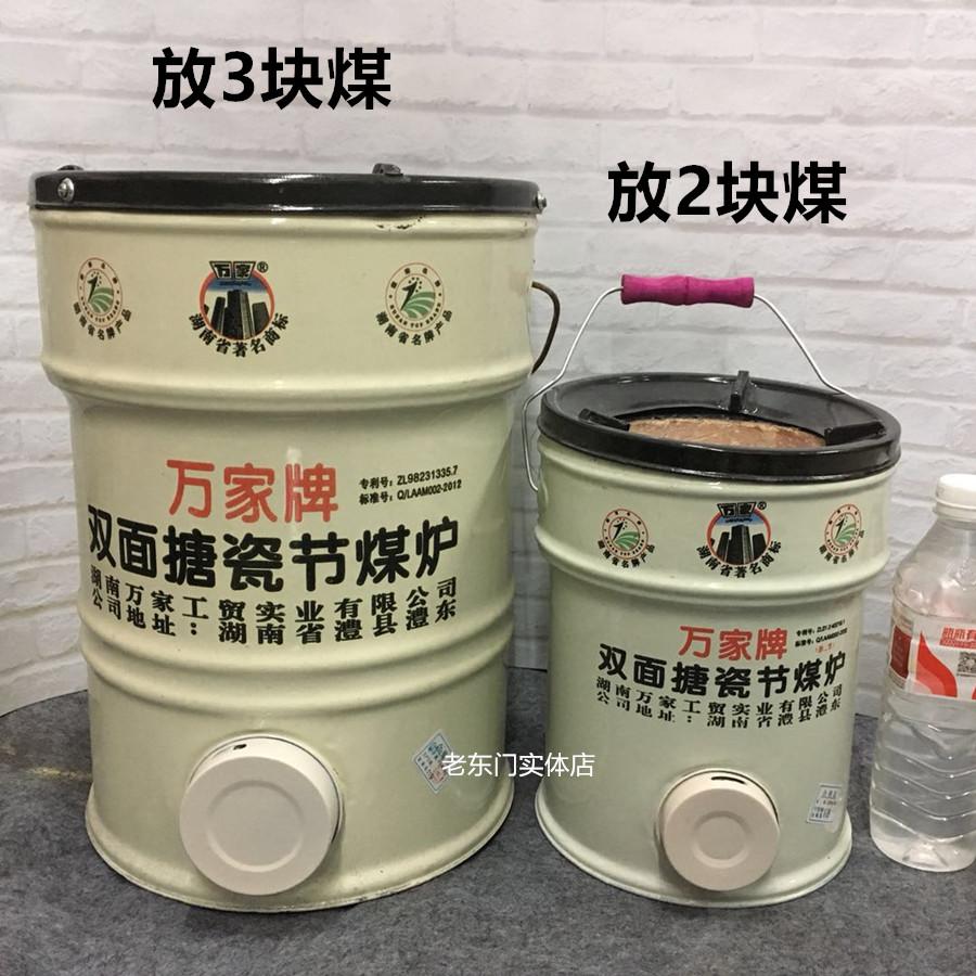 Бесплатная доставка по китаю Хунань известная угольная печь Wanjia бренд 2/3 сотовой угольной печи
