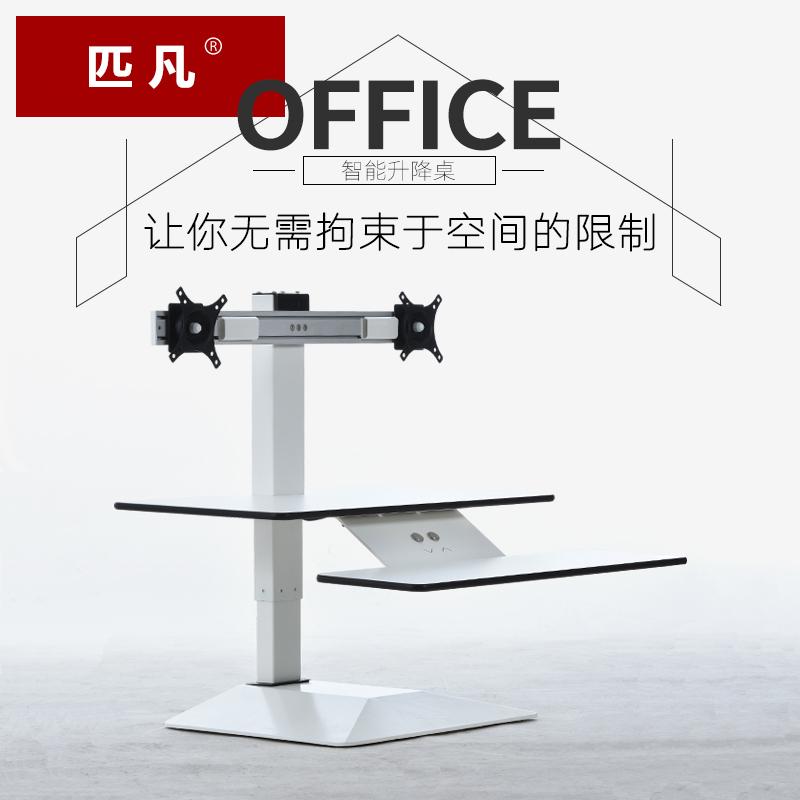 电动升降电脑桌台式办公桌可移动站立式工作台笔记本桌上桌书桌