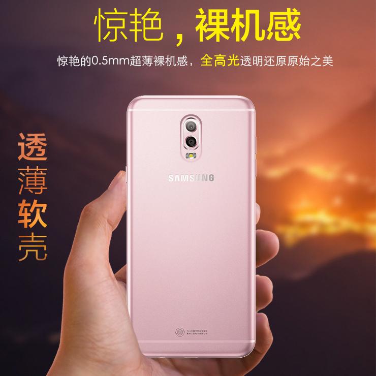 三星C8手机壳SM-C7100透明防摔硅胶全包超薄软壳保护套Galaxy C8