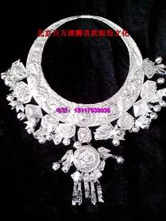 Miao Miao silver collar necklace silver necklace silver Miao Miao silver necklace ultra low factory direct new