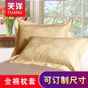 纯棉枕套一对拍两件全棉枕头套特价情侣枕芯套床上用品特价包邮
