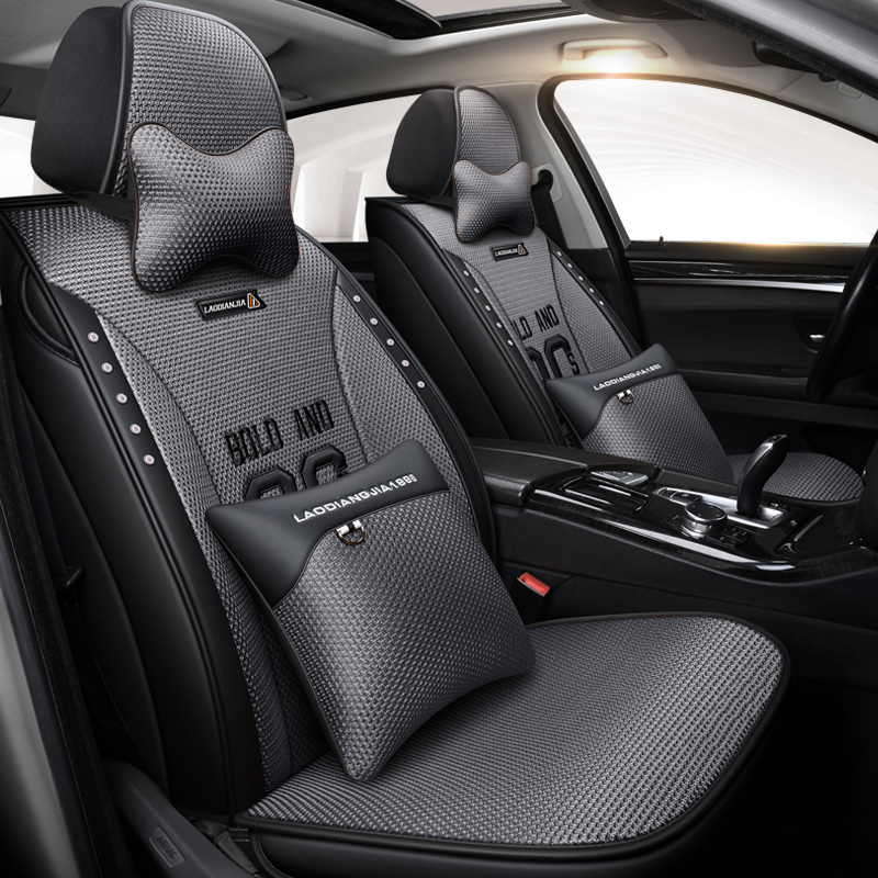 New car seat cover summer GM Southeast DX3 DX7 dodge kuwei Kubo ice silk full package cushion