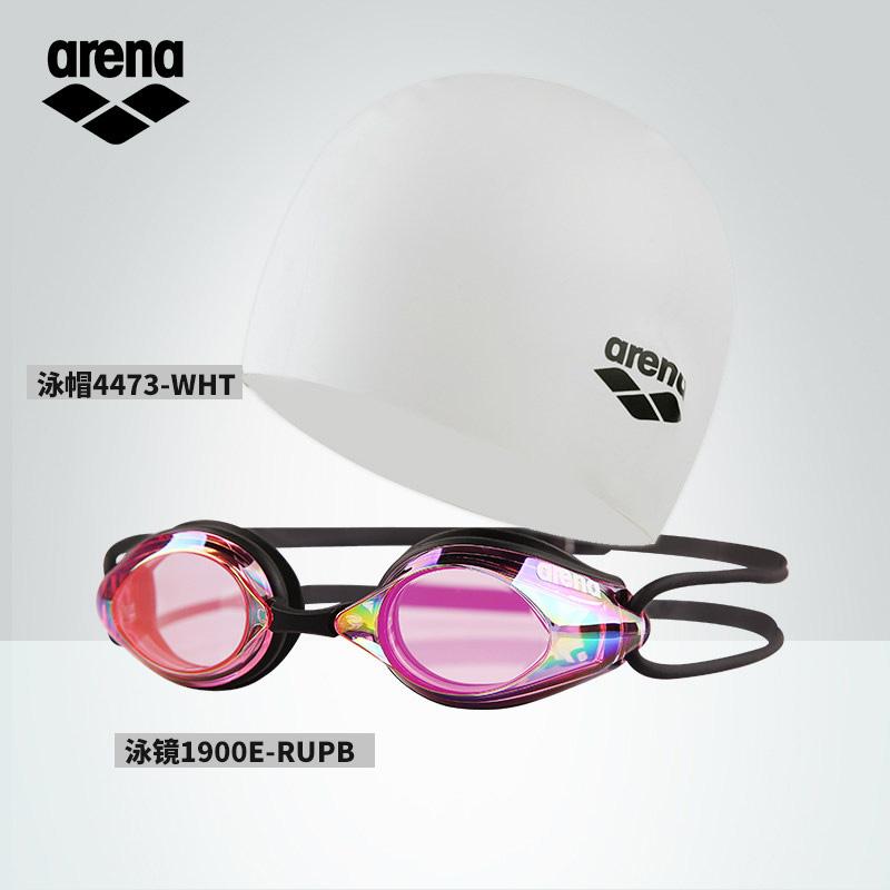 满99元可用5元优惠券arena泳帽套装男女游泳装备泳镜