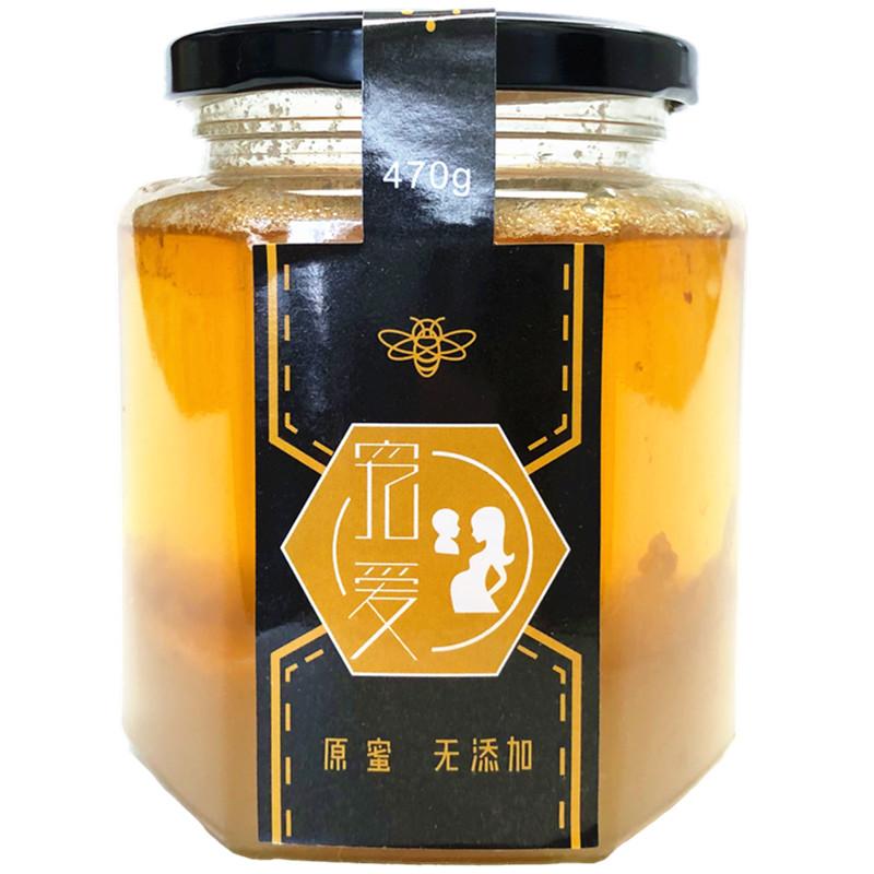 券后98.00元正宗湖南纯正野生土蜂蜜稀有蜜红花蜜470g无添加 包邮