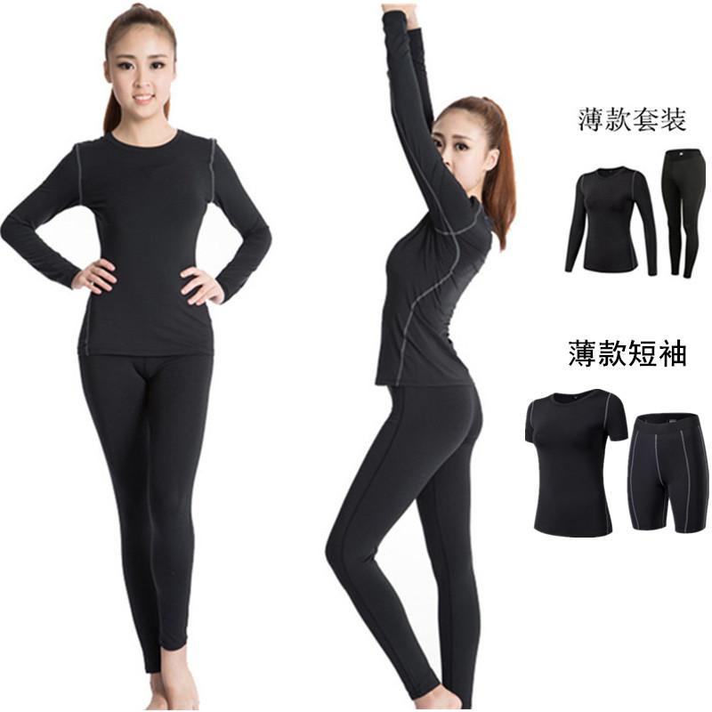 Womens Pro tight training long sleeve suit Sports Fitness Yoga T-shirt sweat wicking pants basketball base coat