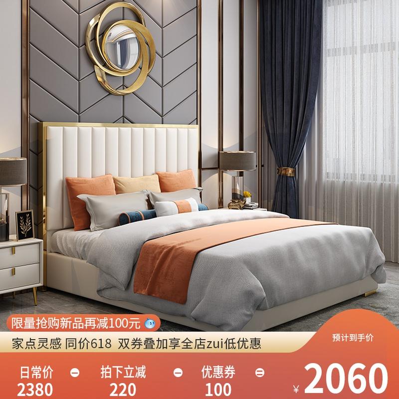 轻奢风床样板间美式后现代简约储物1.8m双人主卧室婚床网红真皮床