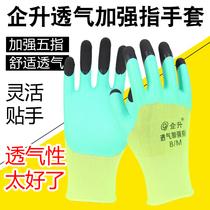 企升劳保手套浸胶耐磨防滑透气王加强指工作防护涂胶乳胶干活手套