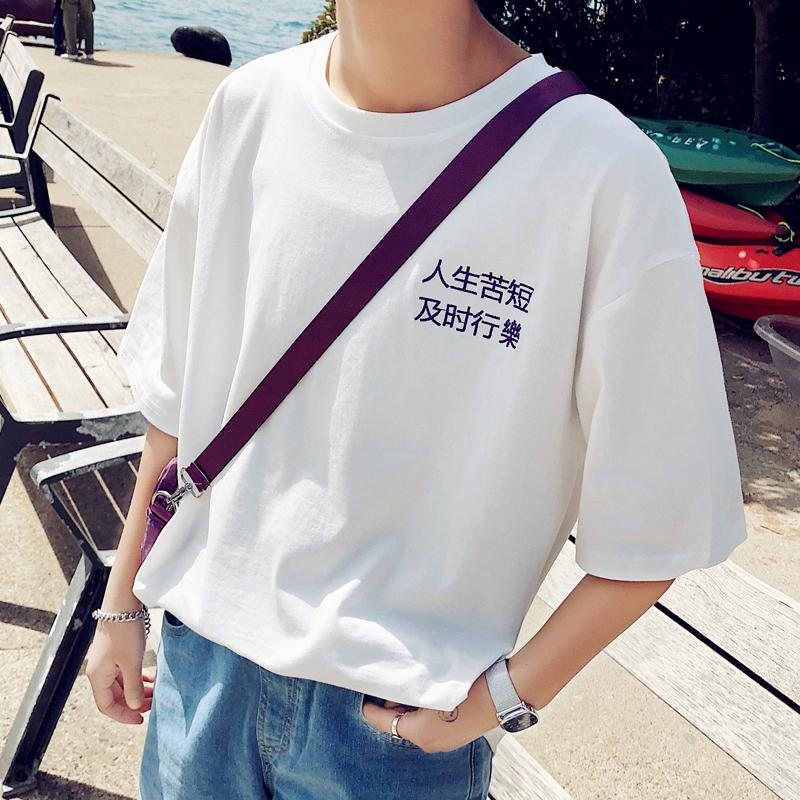 2018新款夏季原宿港风潮流T恤衫男ins短袖韩版宽松体恤半袖上衣男