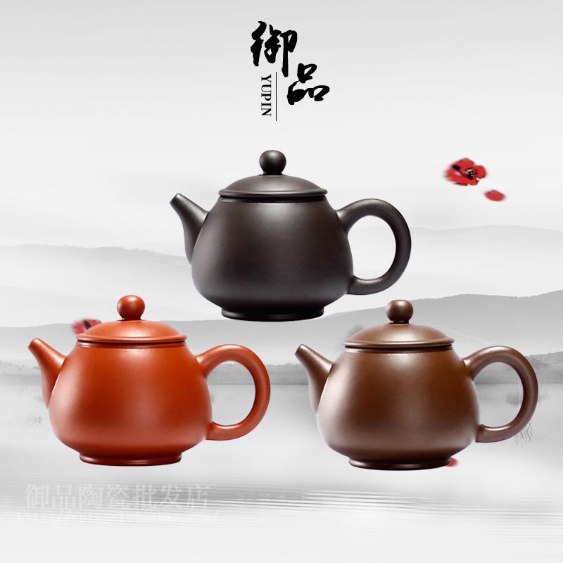 宜兴紫砂壶纯全手工高梨壶原矿朱泥紫泥精品泡茶壶功夫茶具