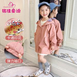 铭佳童话女童公主秋装中大儿童兄妹装秋季小孩洋气中长款连帽外套