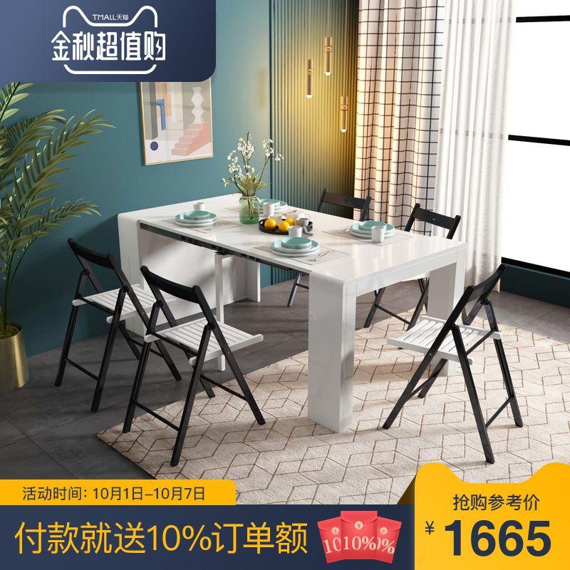 北欧现代简约伸缩桌子可折叠小餐桌椅组合小户型家用4人8人多功能10月15日最新优惠