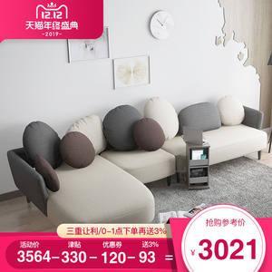 乐私北欧现代简约小户型布艺沙发网红款转角贵妃双人三人沙发组合