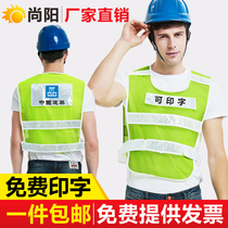 Reflective vest vest fluorescent coat reflective clothing traffic construction safety clothing Night riding Annual Review can be printed