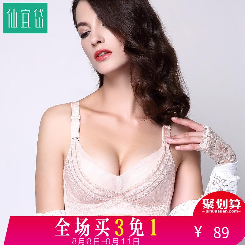 仙宜岱无钢圈内衣植立棉蕾丝性感聚拢文胸厚薄款胸罩调整型