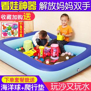 決明子玩具沙池套裝室內兒童沙灘玩具充氣沙池挖沙子寶寶家用圍欄