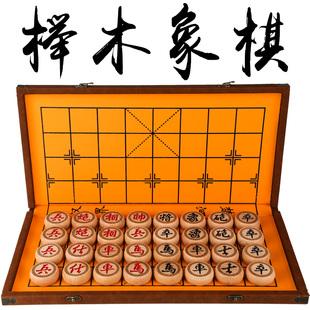 中国象棋实木大号高档折叠套装皮盒