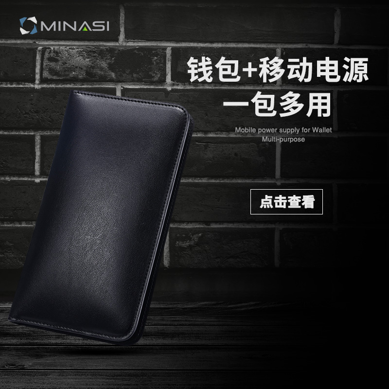Ultra thin mens Leather Wallet long cow leather wallet mens leather drivers license card clip wireless power bank