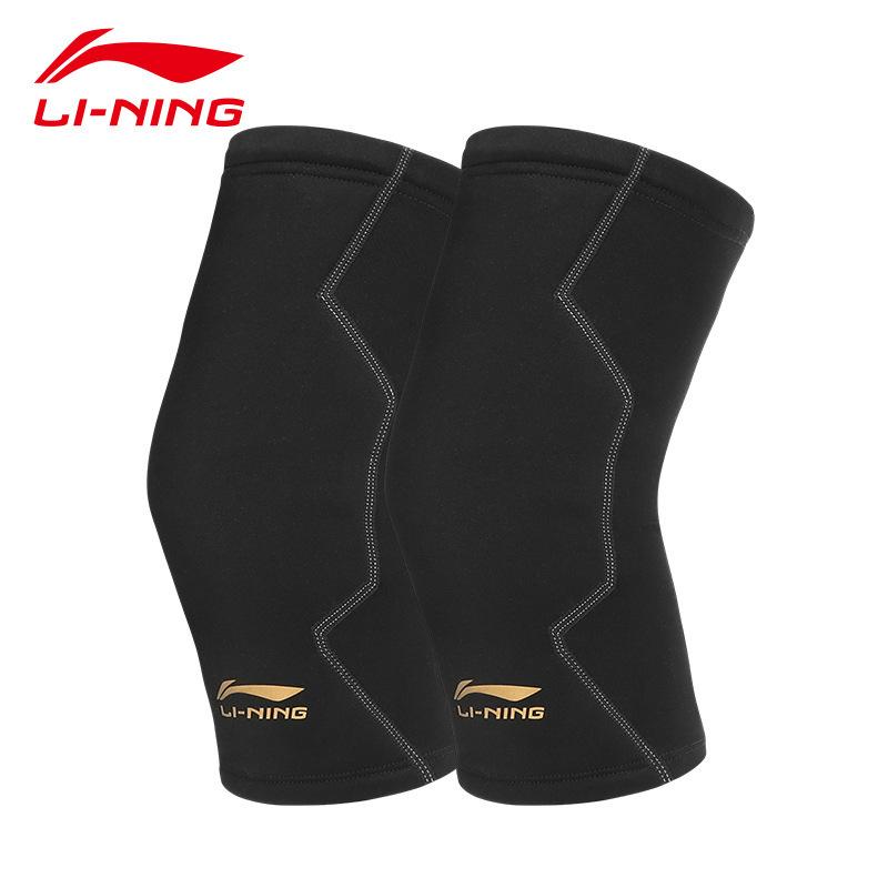 正品李宁保暖护膝加厚护腿男女冬运动跑步登山篮球护具加绒护膝盖