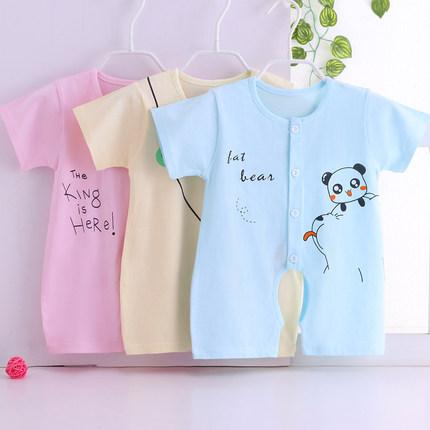 婴儿短袖纯棉宝宝夏装睡衣服2哈衣