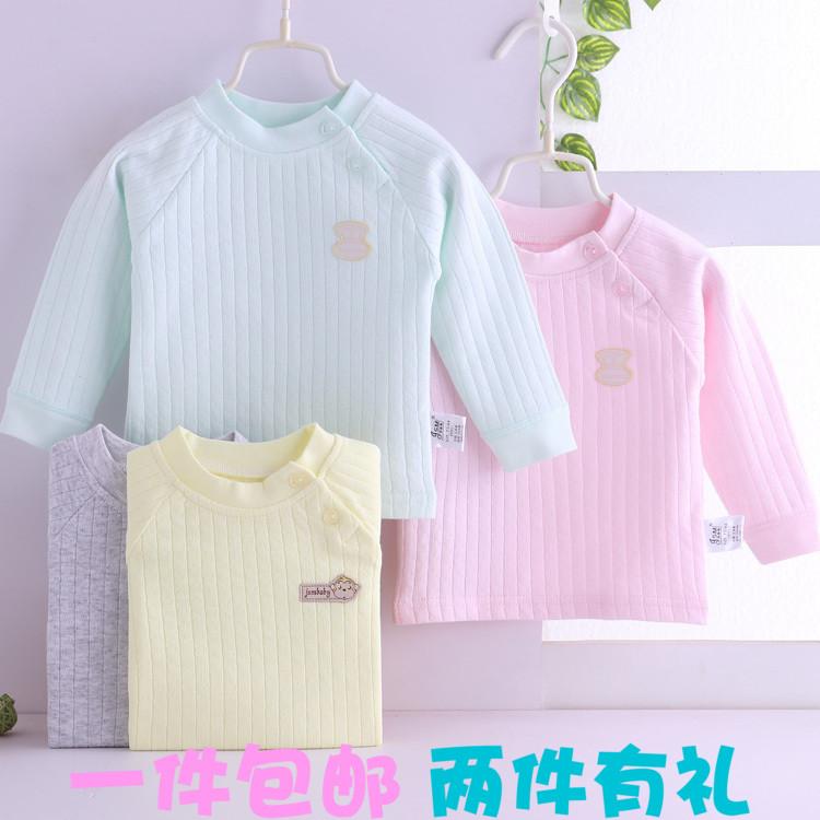 婴儿长袖纯棉提花秋衣秋冬季 儿童单件上衣 男女宝宝打底家居衣服