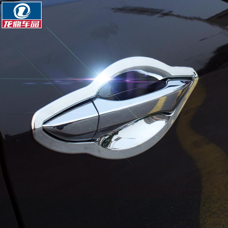 本田淩派門碗 廣本淩派改裝 門腕裝飾貼門把手汽車裝飾ABS電鍍