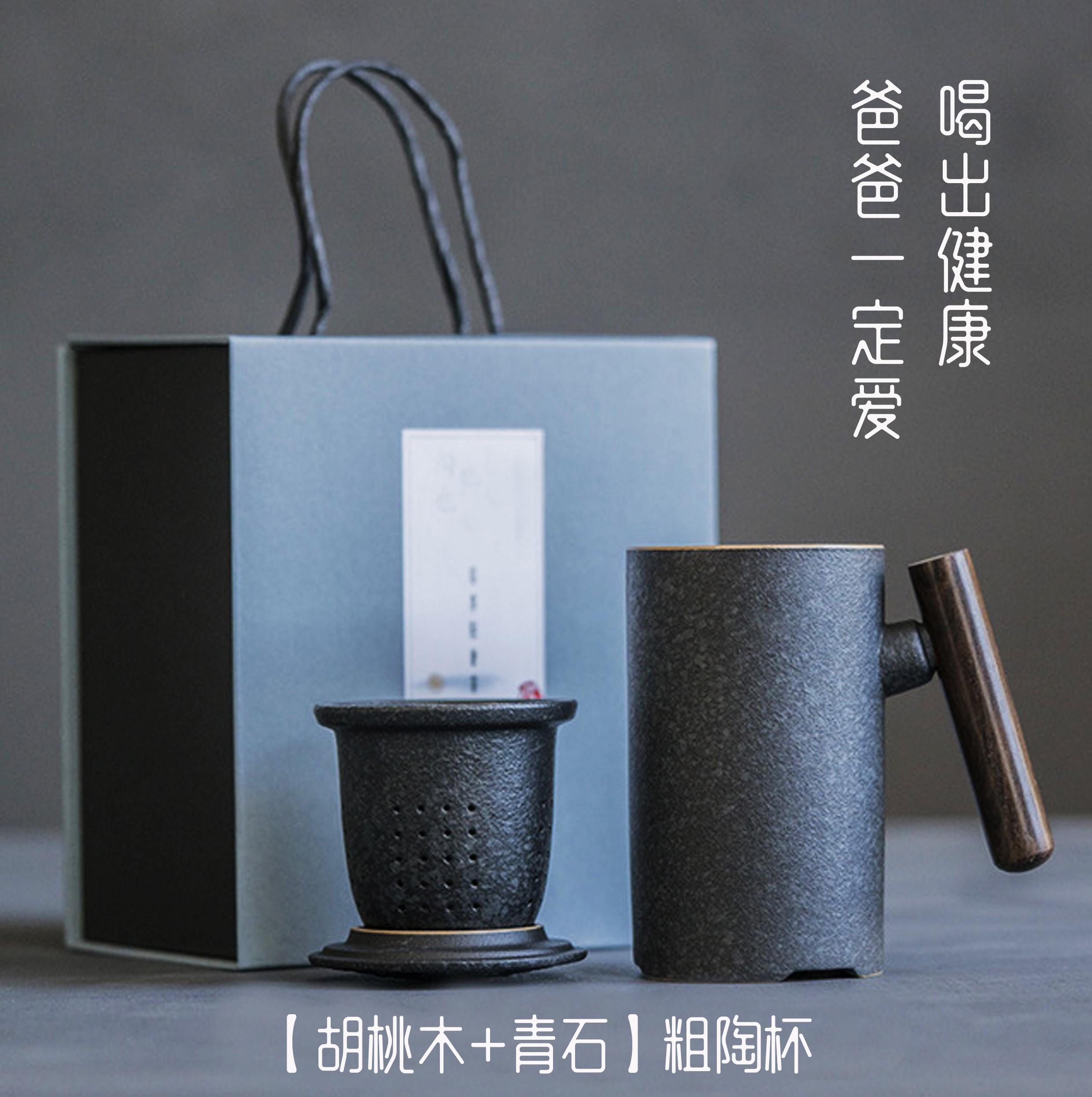 父親節爸爸長輩生日禮物送領導50中年男實用高檔老師岳父茶杯茶具