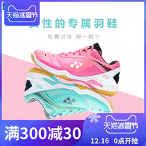 Authentic Knicks Badminton shoes womens car anti-skid damping yy professional sneakers breathable training shoes womens