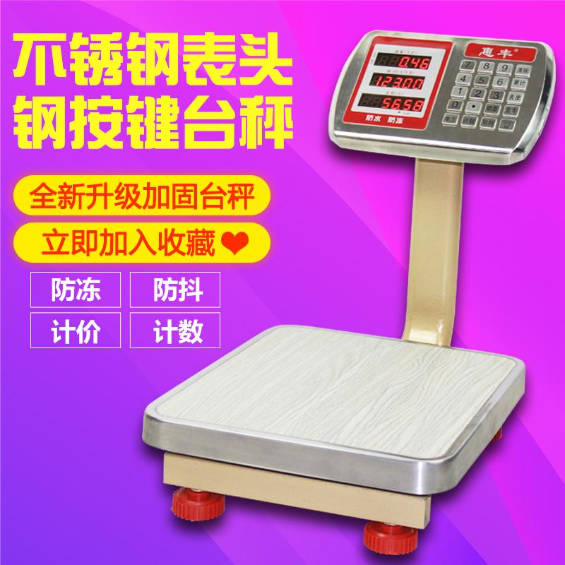 Электронные весы Артикул 564032625143