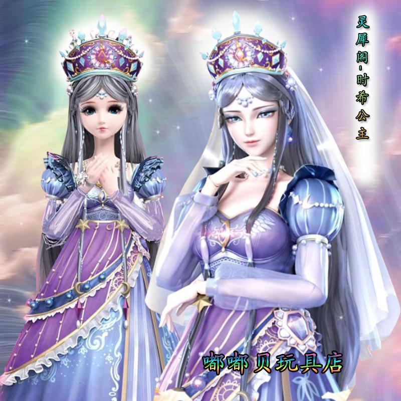 叶罗丽第八季新款时间仙子时希公主娃娃60CM3分可改妆BJD女孩玩具