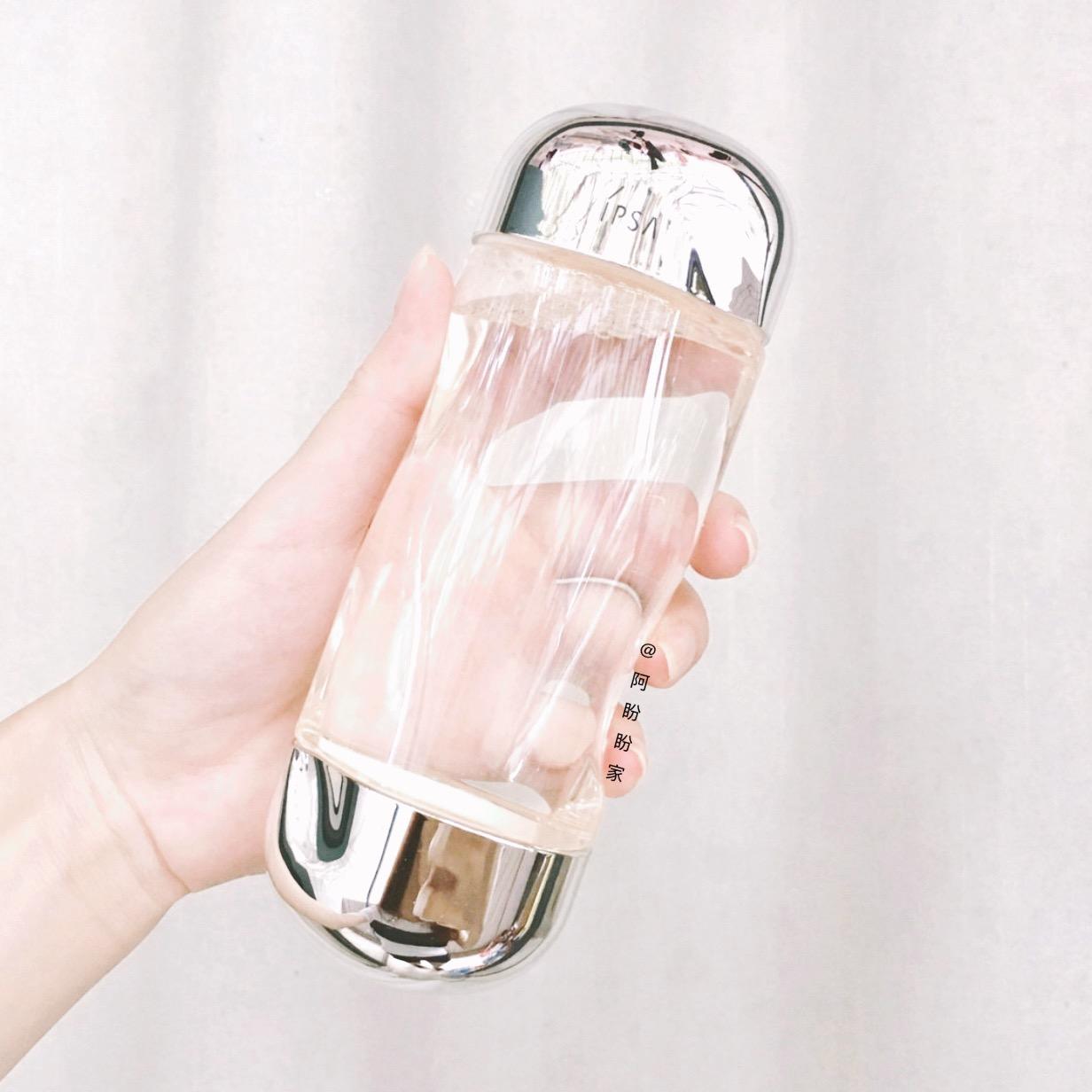 茵芙莎流金水调节水油保湿去闭口流金岁月美肤水包邮IPSA200ml