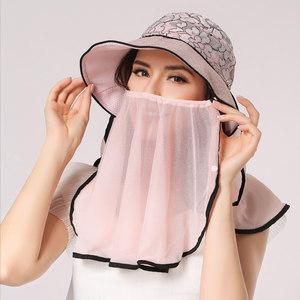 宝泽帽子女夏遮脸护颈遮阳太阳帽可折叠帽户外登山防蚊虫防风沙帽